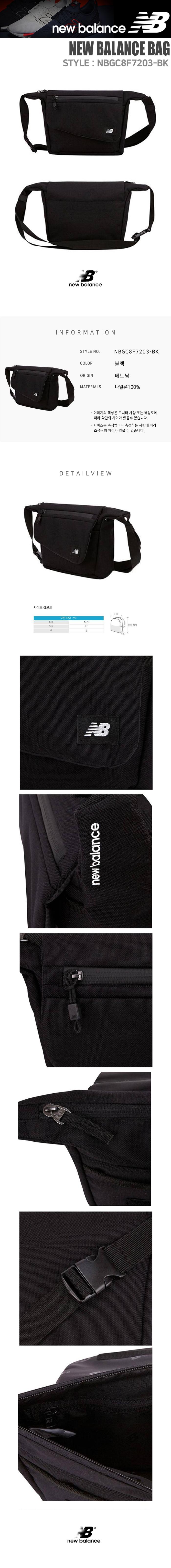 NBGC8F7203-BK.jpg